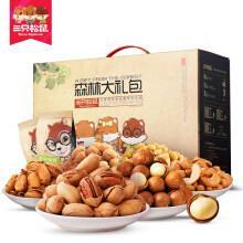 三只松鼠_坚果大礼包 2476g零食干果特产组合礼盒12袋 B套餐 *4件748.4元(合187.1元/件)