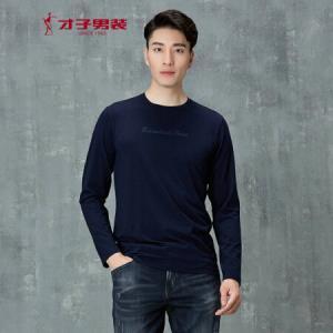 才子T恤男 时尚圆领纯色商务修身印花长袖T恤莫代尔男t 8685E0422 黑蓝色 52139.3元