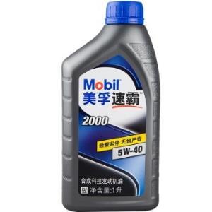 Mobil 美孚 速霸2000 半合成机油 SN 5W-40 1L *4件184元(合46元/件)