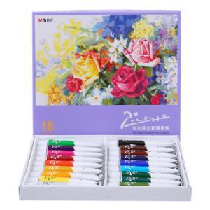晨光(M&G)LPL97607毕加索美术专用水粉画绘画颜料18色/盒12ml *2件45元(合22.5元/件)