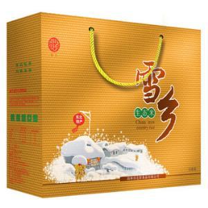 森王晶珍 雪乡生态米 白金礼盒 5kg(长粒香米 礼品 年货 公司福利 团购)39.5元