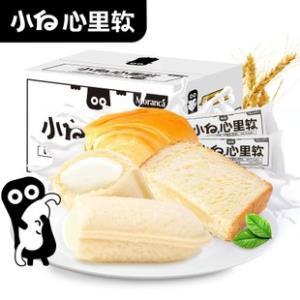 两箱 网红小白心里软乳酸菌口袋面包  券后¥49.9