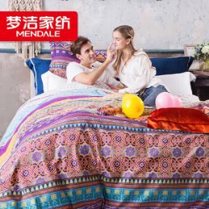 梦洁家纺全棉磨毛四件套纯棉加厚床上用品套件床单被罩 尼泊尔风情 1.8m(248*248)cm 284元