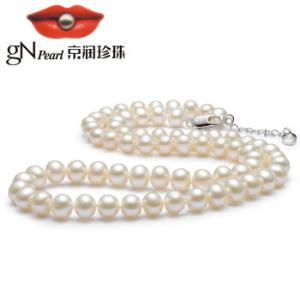 京润珍珠芳华白色淡水珍珠项链近圆送妈妈珠宝女白色7-8mm46cm合金龙虾扣附证书 368元