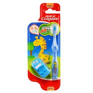 Colgate 高露洁 萌萌动物 儿童牙刷(2-5岁)1支装 *2件 6.9元(合3.45元/件)
