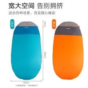 探险者(TAN XIAN ZHE)睡袋四季成人户外旅行秋冬季加厚保暖室内露营单人加宽睡袋 2.0KG浅蓝色送三宝 96元