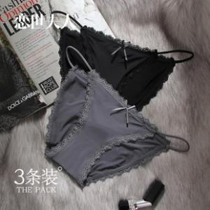 3条装|性感蕾丝蝴蝶结纯棉裆部无痕三角裤  券后¥24.9