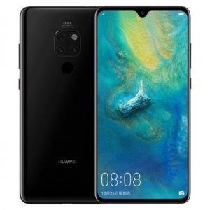 HUAWEI 华为 Mate 20 智能手机 亮黑色 6GB 128GB 4299元包邮(立减)