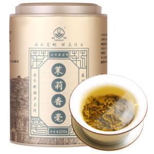 新品首发:春蕾茶叶 茉莉香毫200g罐装 59元