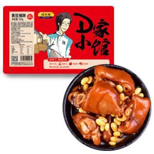 得利斯 黄豆猪蹄 300g/盒 *11件 156.9元(合14.26元/件)