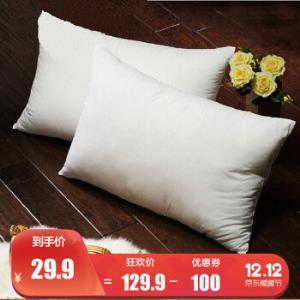 LOVO家纺 枕头纤维水洗枕情侣双人柔梦呵护对枕芯 白色 46*72cm 29.9元