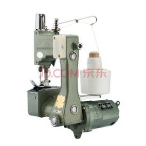 封包机缝包机打包机手提式电动打包编织袋封口机 标准版 248元