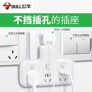 公牛 多功能插座 一转多插头转换器插座 展分接器 (新品带脚撑)一转三分控开关GN-96033 33.3元
