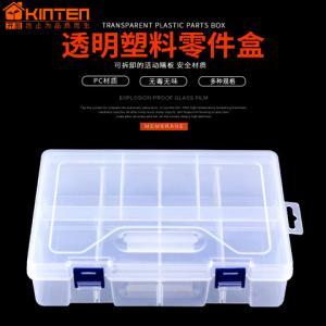 CNLWAN 大号8格双层零件盒 透明塑料收纳盒12.8元包邮(需用券)