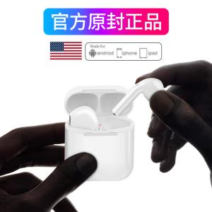 Dacom 大康 G F X 5.0 旗舰版 蓝牙耳机  包邮券后98元
