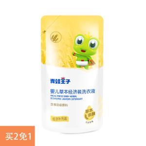 FROGPRINCE 青蛙王子 婴儿洗衣液 500ml *2件 13.8元(合6.9元/件)
