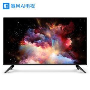暴风AI 电视7C 40AI7C 40英寸 全高清液晶电视 1297元
