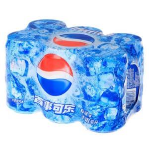 百事可乐 Pepsi 碳酸饮料 330ml*6听10.9元