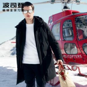 波司登男中长款羽绒服可脱卸帽保暖外套  券后¥968