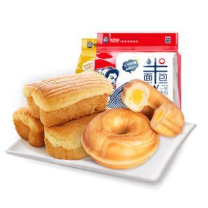 诺贝达半面包多拿圈夹心酸奶手撕面包  券后32.8元