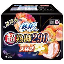 Sofy 苏菲 超熟睡夜用柔棉 纤巧夜用卫生巾 290mm 15片 7.09元