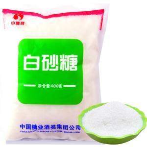 中糖牌 袋装 细白绵砂糖棉糖粉 烘焙原料白砂糖 400g