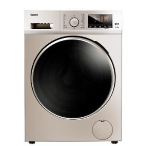 格兰仕9公斤变频滚筒洗衣机  95℃高温洗 除菌 放心童锁 预约洗 香槟银 XQG90-T7912V