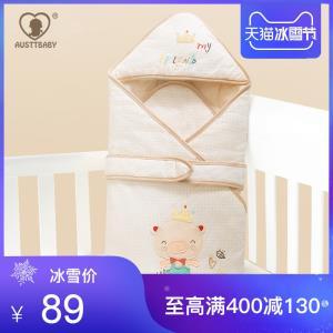 AUSTTBABY 新生儿秋冬防风宝宝包被婴儿抱被加厚襁褓可脱胆抱毯巾 89元
