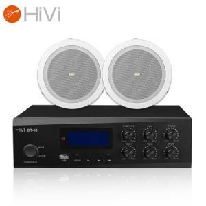 惠威(HiVi)DT80+JS105*2 家庭影院天花吸顶喇叭音响套装5英寸吊顶背景音乐公共广播喇叭功放音响系统904元