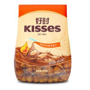 HERSHEYS 好时 好时之吻 Kisses 巴旦木牛奶巧克力 500g *5件104.1元(合20.82元/件)
