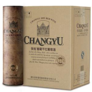 张裕(CHANGYU)红酒 特选级窖藏(圆筒装)干红葡萄酒750ml*6瓶整箱 *2件    510元(合255元/件)