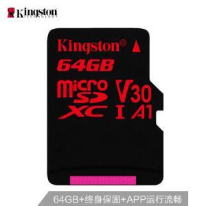 金士顿(Kingston)64GB TF(Micro SD)  存储卡 U3 C10 A1 V30 4K 极速版 读速 100MB/s APP运行更流畅199元