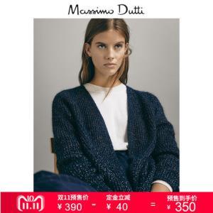 双11预售 Massimo Dutti 女装 闪亮装饰纹理开襟衫 05640501401390元