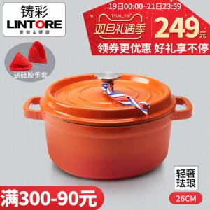 铸彩 铸铁珐琅汤锅 家用加厚搪瓷锅 出口生铁手工炖锅电磁炉26CM