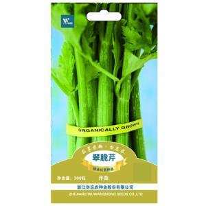 勿忘农翠脆芹芹菜种子四季蔬菜阳台庭院种植300粒/袋 *3件