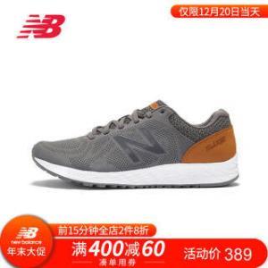 20日0点:new balance MARISPC1 男款跑步鞋 +凑单品 (前15分钟)