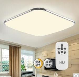 HD LED吸顶灯 24W遥控调光款(卧室灯)