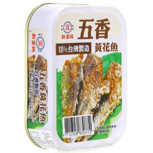 中国台湾 新宜兴 五香黄花鱼罐头 100g 海鲜罐头 方便速食 熟食 *5件