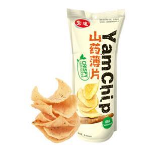 宏途 休闲零食  山药薄片海苔味 薯片膨化食品 90g *10件