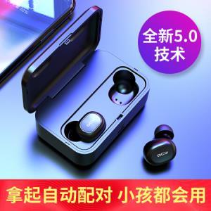 QCY T1 蓝牙5.0 真无线蓝牙耳机 tws双耳入耳式运动迷你耳塞 配充电舱 苹果/安卓手机通用 黑色299元