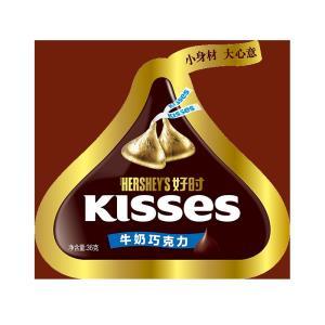 HERSHEY'S 好时之吻 牛奶巧克力 36g袋装 *31件 71.5元(需用券,合2.31元/件)