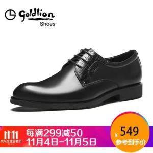 金利来男鞋时尚商务正装鞋简约舒适柔软皮鞋521730665ABA-黑色-41码578元