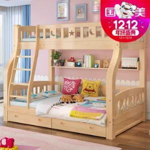 睿趣 实木子母床双层床二层上下床高低床儿童床成人松木床母子铺(直梯款 上铺1.00米下铺1.20米)1820元
