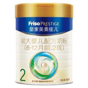美素佳儿(Friso Prestige)皇家较大婴儿配方奶粉 2段(6-12个月适用) 800克(荷兰原装进口)焕新升级装 *3件1034元(合344.67元/件)