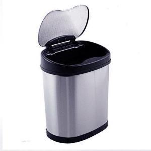 纳仕达 (NST) 智能感应垃圾桶家用12L不锈钢红外线自动开关盖 DZT12-13199元