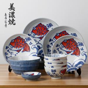 美浓烧(Mino Yaki)日式碗碟套装 鲷鱼10头套装429元,可3件7折