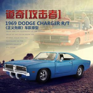 美驰图/maisto玩具车合金车模1:24道奇Dodge攻击者原厂合金汽车模型 蓝色85元