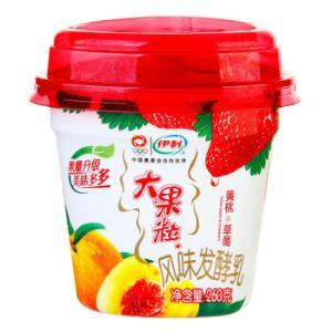 伊利 大果粒 风味发酵乳 黄桃+草莓酸奶酸牛奶 260g *27件152.5元(合5.65元/件)