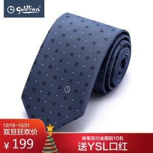 Goldlion/金利来男士时尚几何图案拼接休闲商务色织领带199元