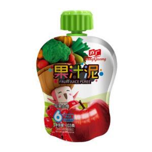 FangGuang 方广 婴幼儿果汁泥 103g 苹果山楂味 2.99元